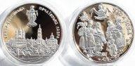 2 монеты: 10 гривен 2003 и 2005 года. Свято-Успенская Лавра и Покрова. Серебро 925. 31.1 гр.