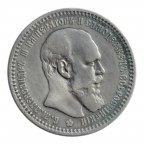 1 рубль 1893 год  АГ. Хорошее состояние! Серебро 19.7 грамм