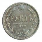 1 рубль 1877 Год СПБ - НI. Редкая. Серебро 20.7 грамм
