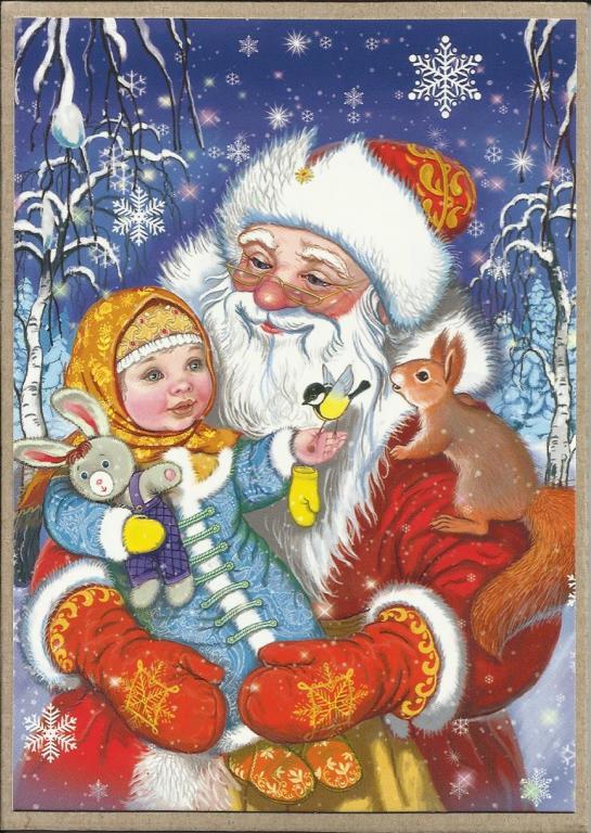военном картинки дед мороз зимняя сказка джек воробей картинки