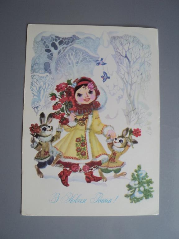 открытки ссср горобиевская морозова фильмография