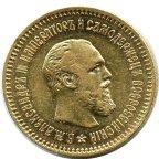 5 РУБЛЕЙ 1889 года, АГ , Золото 6,45 г. Сохранность XF.  АУКЦИОН ОТ 1 РУБЛЯ_ЕСТЬ ЕЩЕ!
