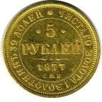 5 РУБЛЕЙ 1846 года, СПБ-HI, Золото 6,5 г. Сохранность XF.  АУКЦИОН ОТ 1 РУБЛЯ_ЕСТЬ ЕЩЕ!