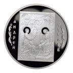 3 рубля 2007 од. Андрей Рублев. серебро 925, 31.1 грамм