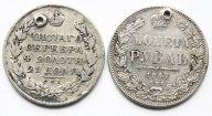 2 монеты: 1 рубль 1819 год. ПС, 1847 год ПА.  Серебро 40.3 грамма
