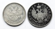 2 монеты: Полтина 1817 ПС. 50 копеек 1912 год. Э.Б. Серебро 20 грамм