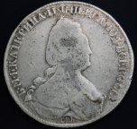 1 рубль 1783 год ИЗ. СПБ. Серебро 23.8 грамм