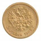 5 рублей 1902 год. АР.  Редкая!