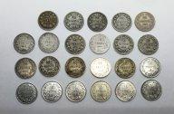 25 пенни набор 1872-1917, включая 1866,1872,1873, 1875, 1891, 1906,1910. Всего 23 монеты. Оригиналы.