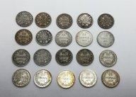 50 пенни набор 1864-1917, включая 1864, 1865, 1866, 1869, 1871,1872,1874. Всего 20 монет. Оригиналы.