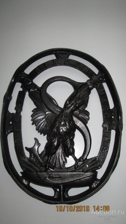 Настенное панно,плакетка Орёл держит змею.SINGER
