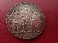 3 марки 1913 Пруссия 100 лет победы над Наполеоном  .ОРИГИНАЛ !!СЕРЕБРО . / Я 622