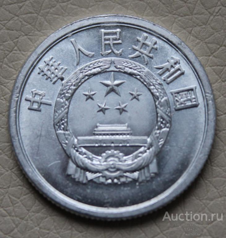 Китай 5 фэней .1983 г .
