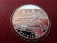 5 рублей Прыжки в высоту. 1978 ОЛИМПИАДА - 1980г   , ПРУФ .ОРИГИНАЛ !!СЕРЕБРО . / Я 678
