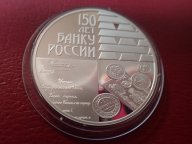 3 рубля 2010 ПРУФ . 150 лет Банку России .ОРИГИНАЛ !!СЕРЕБРО / Я 703