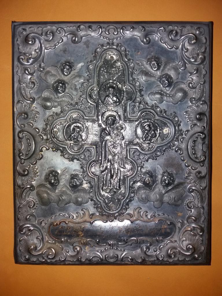 RRR Икона в серебряном окладе 84 пробы 17х14 см.