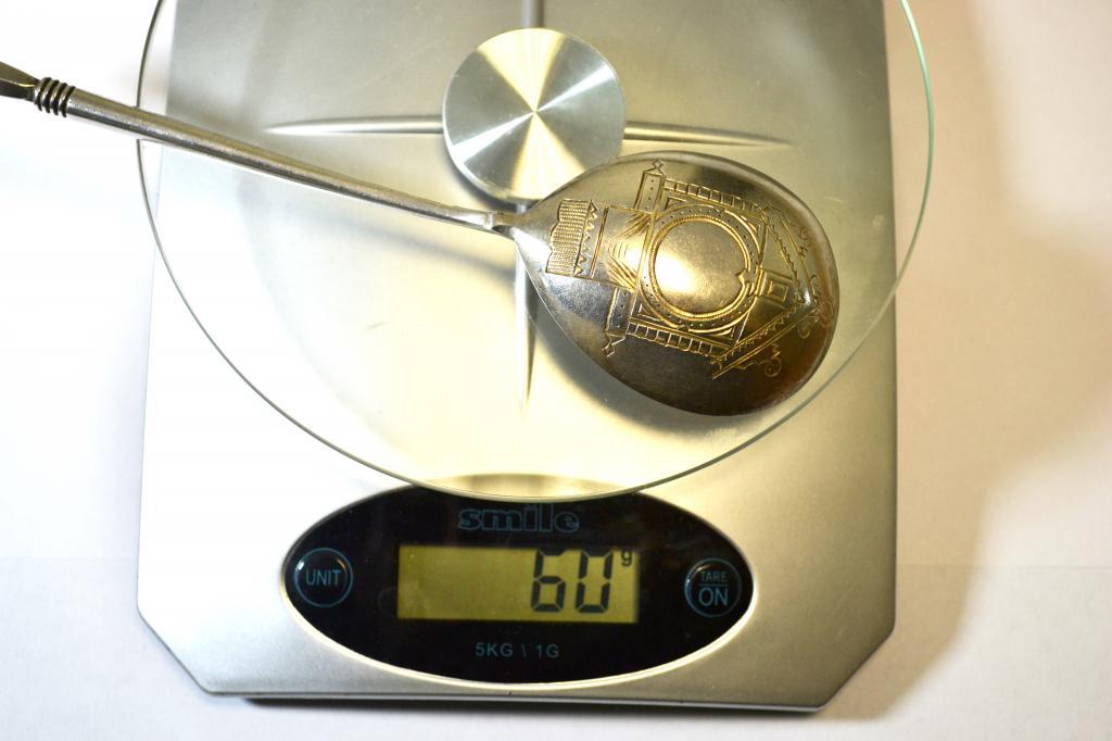 Царская Ложка для меда. Серебро 84. Гравировка. 1894 год. вес 60 гр, Редкость