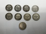1 марка набор 1865, 1866, 1867, 1872, 1874, 1890, 1892, 1893, 1915. Всего 9 монет. Оригиналы.