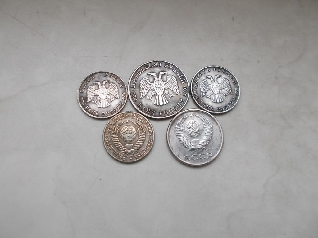Монеты СССР и России   Редкость