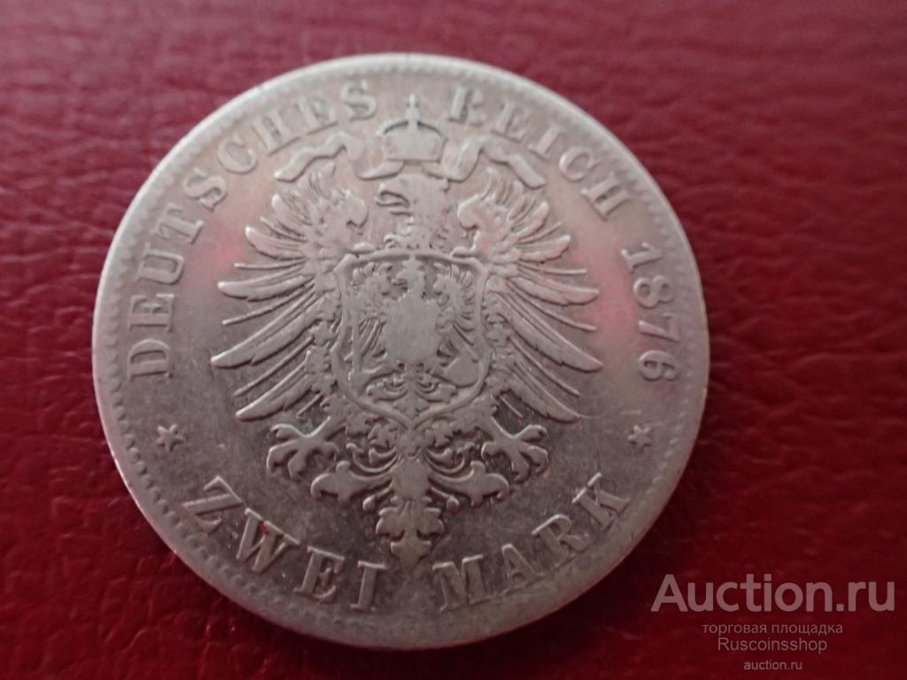 2 марки 1876  ( F ) ВЮРТЕМБЕРГ. Германия  .ОРИГИНАЛ ! СЕРЕБРО ! / Я 889