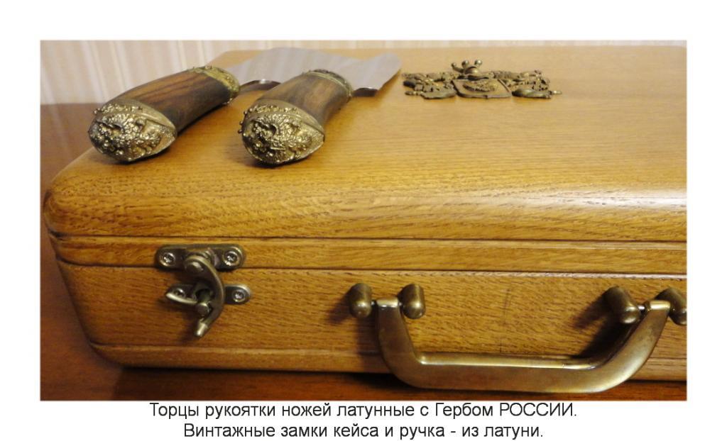 """Набор для пикника подарочный """"ПРЕЗИДЕНТ"""" эксклюзивный 36 предметов НОВЫЙ"""