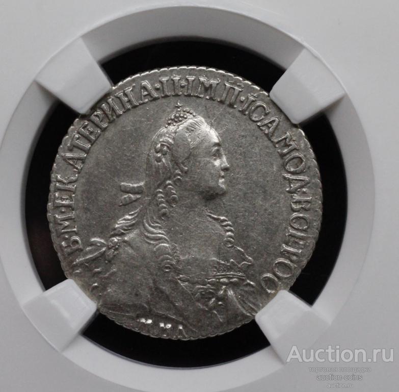 Полуполтинник 1767 ммд AU58 ННР