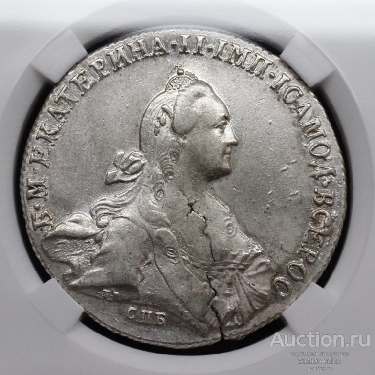 Рубль 1772 СПБ MS60 ННР