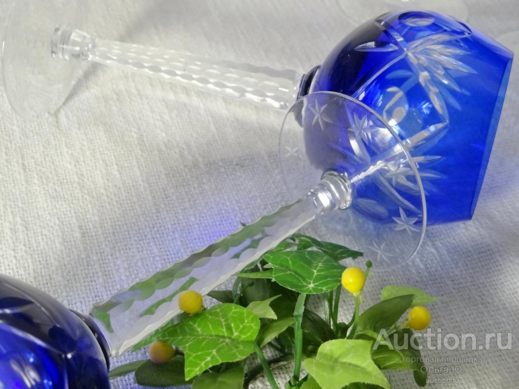 Набор немецкого цветного хрусталя 11 фужеров и ваза. Германия