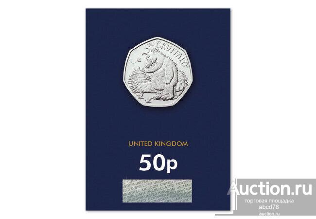 Великобритания - Новинка  BUNC  50 пенсов 2019 г. Gruffalo and Mouse  - Груффало  и мышонок