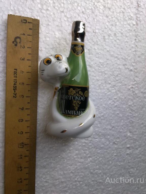 фигурка сувенир СССР С новым годом 1989 Змея бутылка Советское шампанское