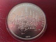 10 рублей 1977 Олимпиада 80 Москва , АЦ .ОРИГИНАЛ !!СЕРЕБРО . / А 34