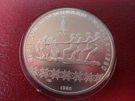 10 рублей 1980 Олимпиада 80 Перетягивание каната  , АЦ .ОРИГИНАЛ !!СЕРЕБРО . / А 46