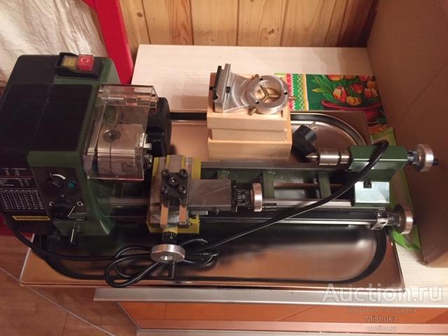 Прецизионный домашний токарный станок Proxxon PD 250/E. Опции-бесплатно
