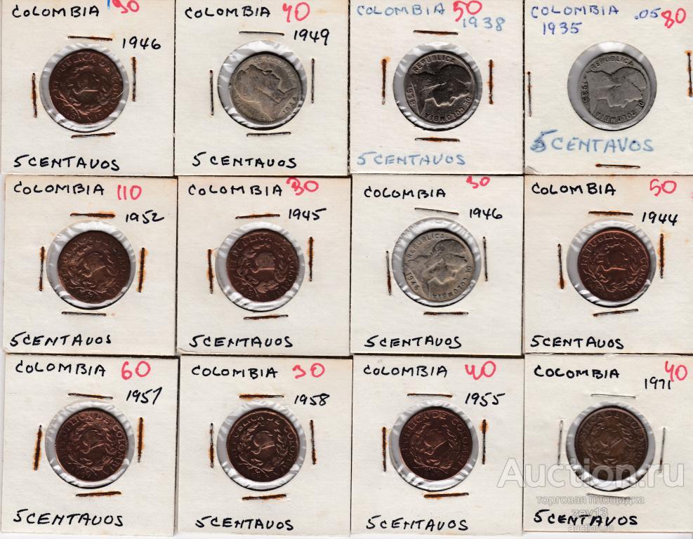 Колумбия-61 шт...Погодовка монет в коллекцию...С РУБЛЯ...