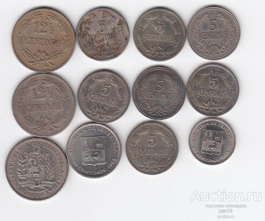Венесуэла...Ассорти монет в коллекцию...С РУБЛЯ...