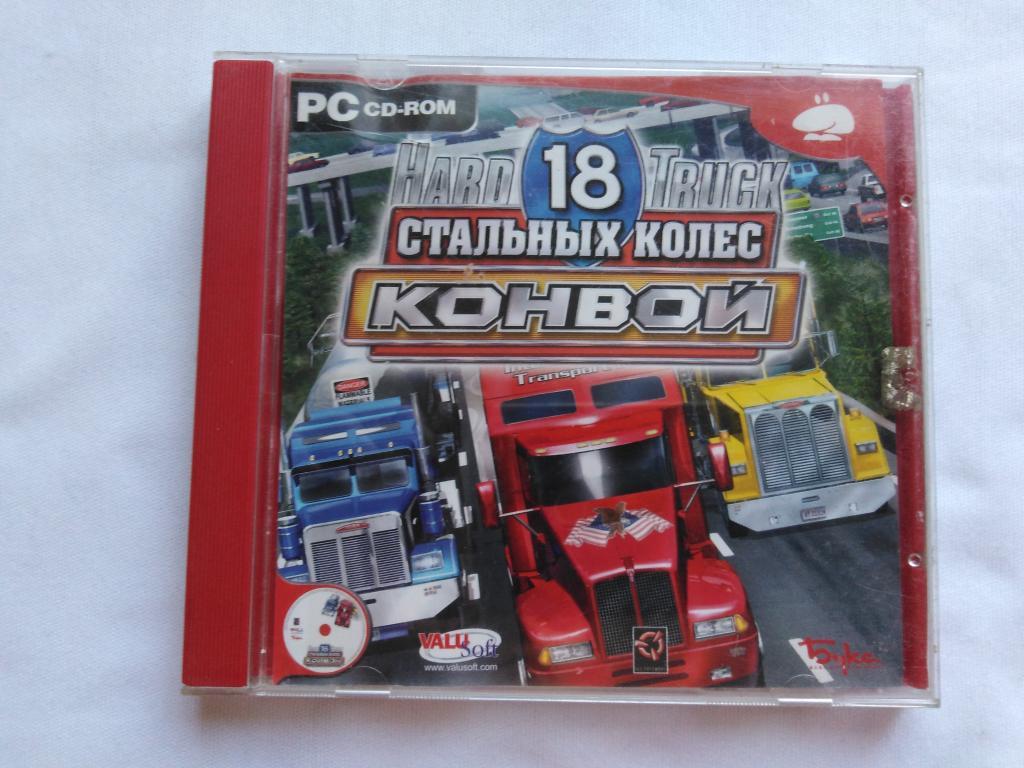 Hard Truck 18 Стальных Колес Конвой