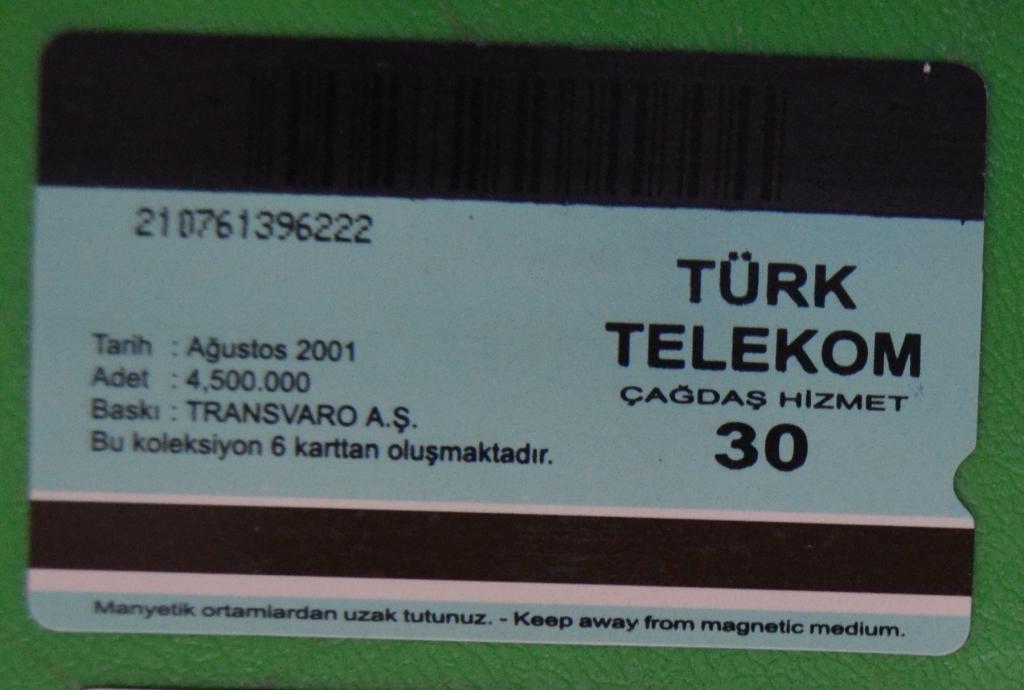 Телефонная карта Турция Барабан 30 ед - 16