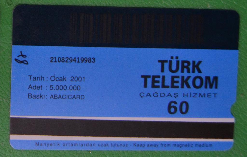 Телефонная карта Турция Барабан 60 ед - 16