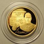 100 рублей 1997 год. 100-летие эмиссионного закона Витте. Золото 999 - 15,55 гр. Редкая!