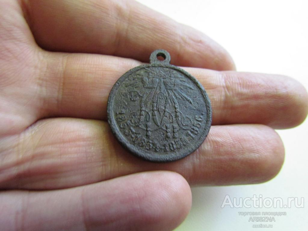 Медаль за Крымскую войну 1853-1856