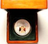 3 рубля 2006 год. 150 лет государственной третьяковской галерее. Серебро 900 - Золото 900!