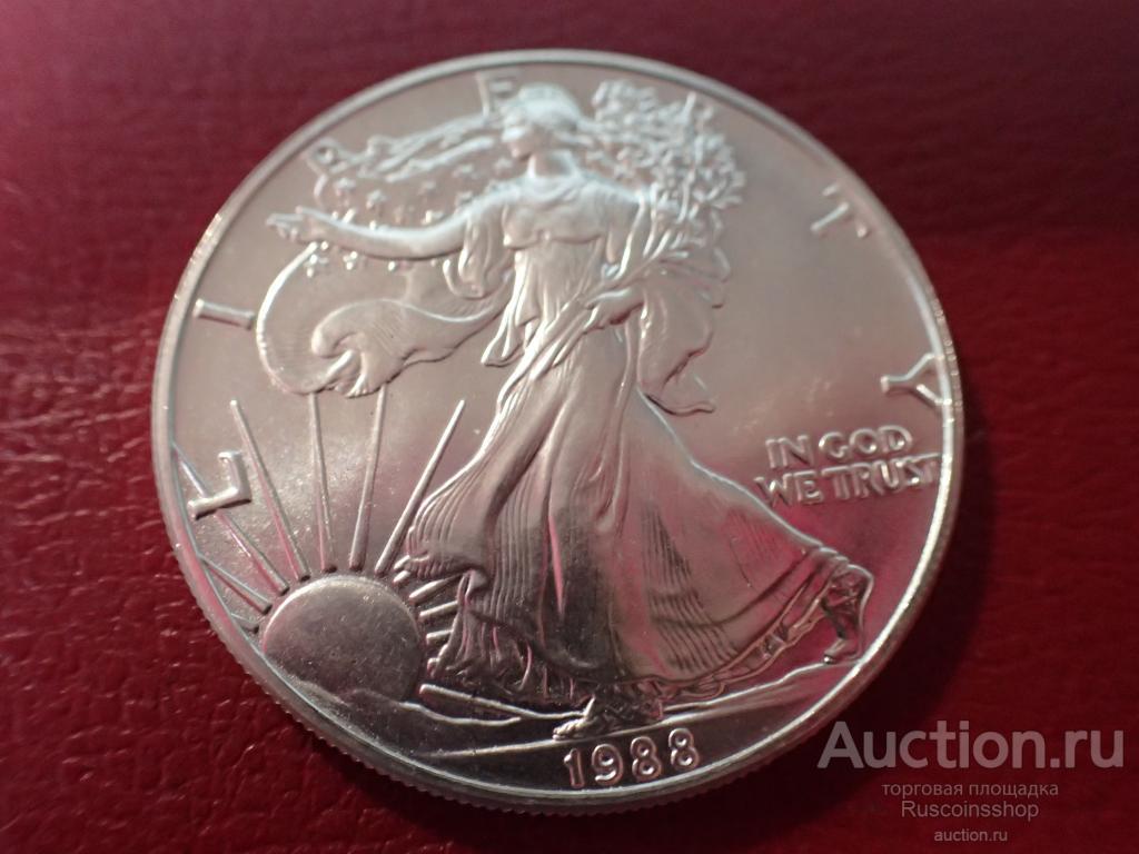 США 1 доллар 1988 г. Шагающая свобода  .ОРИГИНАЛ !!СЕРЕБРО . / А 143