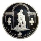 100 рублей 2002 год . Новый Эрмитаж . Редкая. вес: 1 килограмм . Серебро