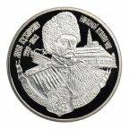 100 рублей 2006 год. Приднестровье. Яков Кухаренко. Атаман. Серебро 925. 15.55 грамм.