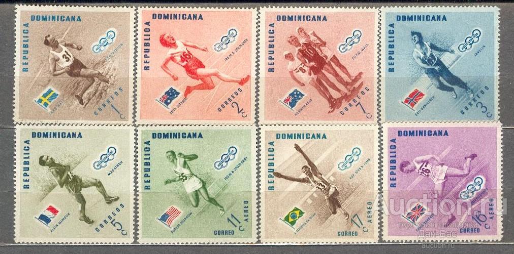 Доминикана 1956 **  спорт олимпиада