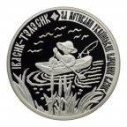 100 рублей 2006 год. Приднестровье. Ивасик-Тэлэсик. Серебро 925. 15.55 грамм. Тираж 1000
