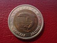 Красная книга 50 рублей 1993 черноморская афалина. ОРИГИНАЛ !! / А 194
