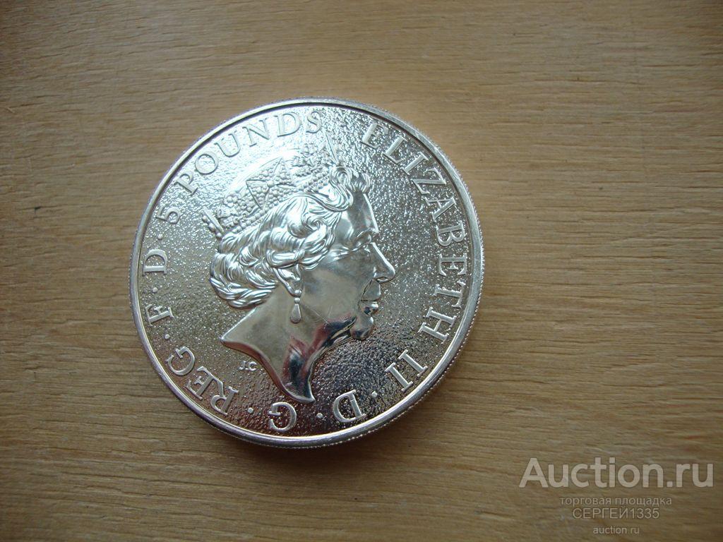 Великобритания 5 фунтов 2017 Грифон Эдуарда III Мистические звери Королевы СЕРЕБРО 62,42 гр 2 oz 4