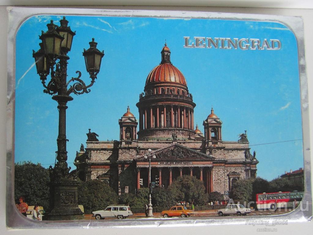 Комплект открыток ленинград 1980
