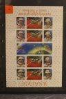 Космос. Чистые марки (**)   ЛОТ К767